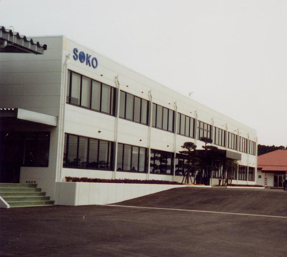 soko_03